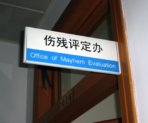 Mayhem evaluation