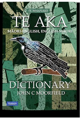 book-teaka