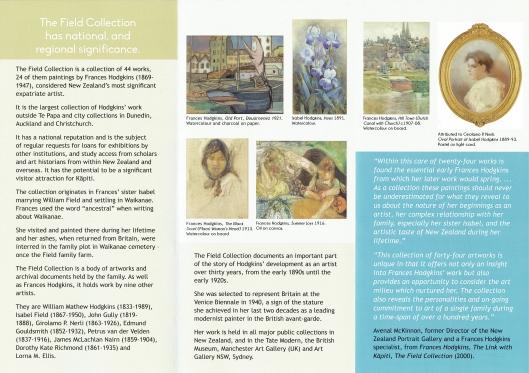 Mahara Field Collection 2