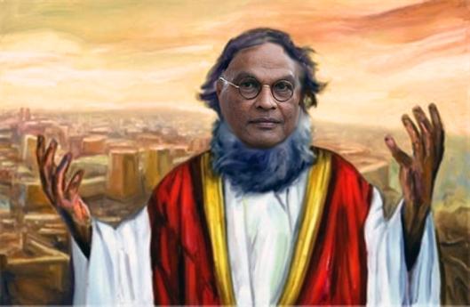 Prophet Guru
