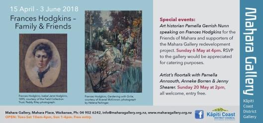 Mahara Gallery 2