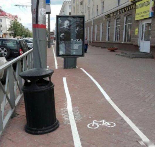 cycle lane design