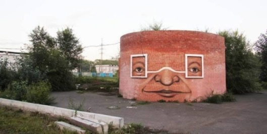 street art Nikita Nomerz