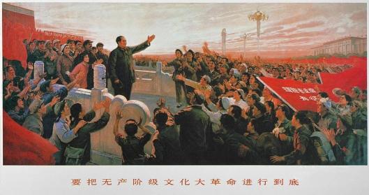 mao-tse-tung-poster-1973-granger