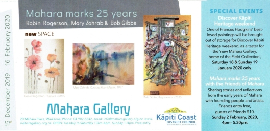 mahara-gallery-dec-2019-reverse05122019