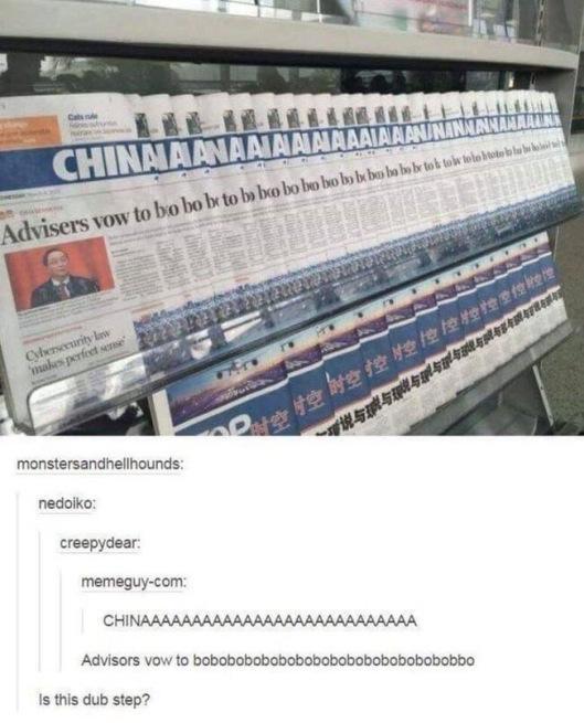 chinabowow