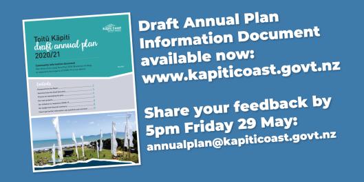 annual plan feedback