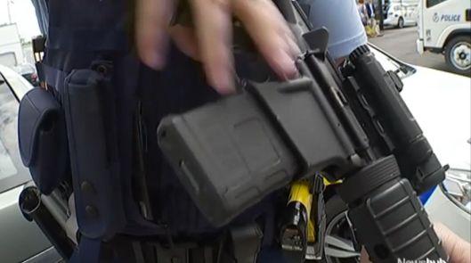 cop guns