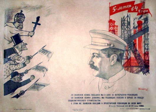 Stalin poster 1930